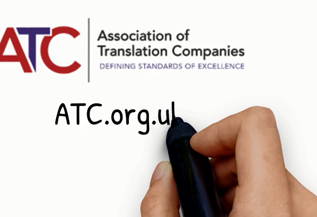Video: A Brief History Of The ATC