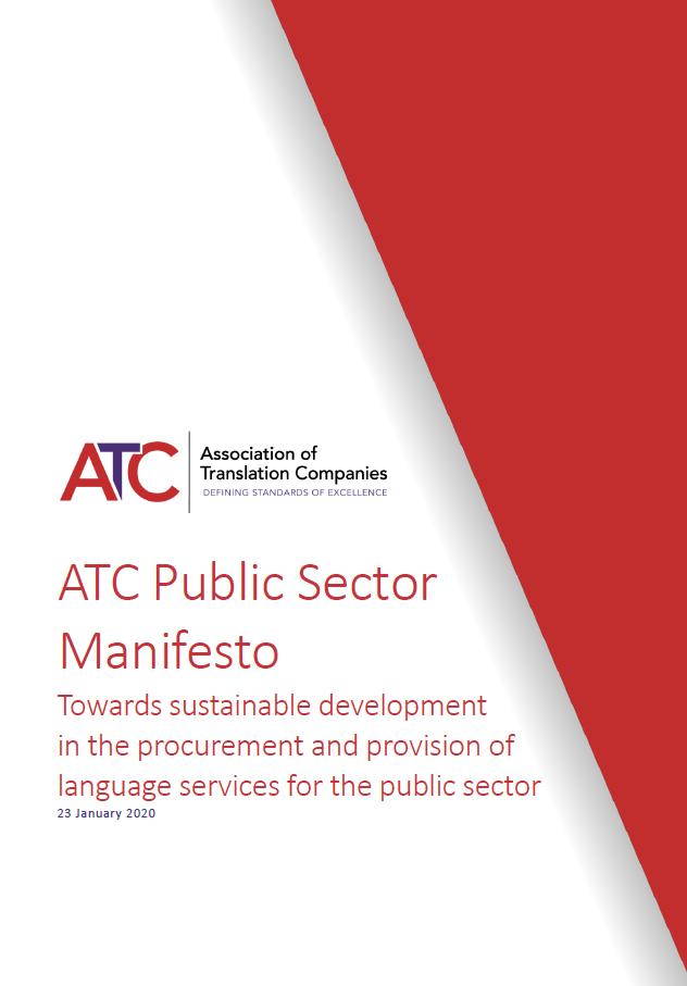 ATC Public Sector Manifesto