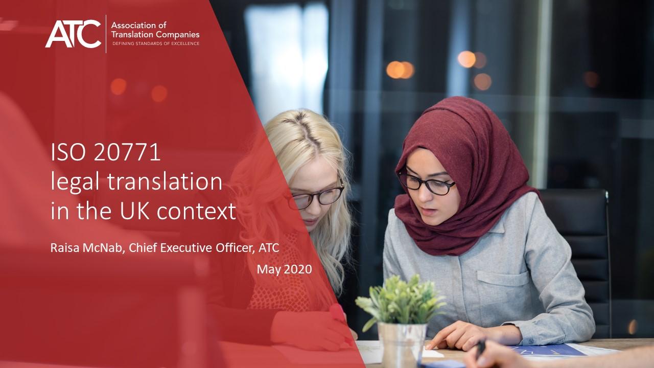 ISO 20771 Legal Translation
